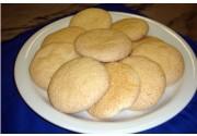 Almond Macaroons (dozen)